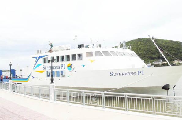 tàu cao tốc đi Phú Quốc - hinh anh 02